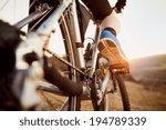 Detail Of Cyclist Man Feet...