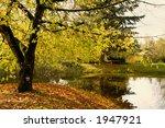 autumn scene | Shutterstock . vector #1947921
