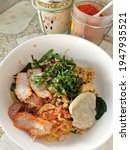 Dried Egg Noodles With Roasted...