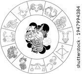 virgo of astrology design... | Shutterstock .eps vector #1947994384