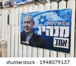Holon  Israel. April 1  2021....