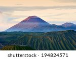 mount bromo volcanoes in bromo... | Shutterstock . vector #194824571