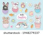 draw vector illustration... | Shutterstock .eps vector #1948279237