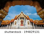 The Marble Temple  Wat...