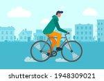 hipster male riding bike on...   Shutterstock .eps vector #1948309021