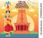 tamil new year greetings with... | Shutterstock .eps vector #1948401454