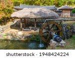 Water Wheel At Andong Folk...