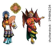 Personages Of Beijing Opera  Wu ...