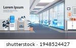 empty coworking area no people... | Shutterstock .eps vector #1948524427
