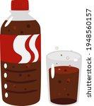 illustration of cola. a cola...   Shutterstock .eps vector #1948560157
