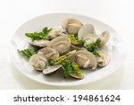 Dish Of Clams  Steamed