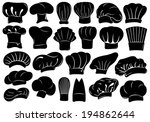 set of different chef hats... | Shutterstock .eps vector #194862644