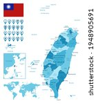 taiwan detailed administrative... | Shutterstock .eps vector #1948905691