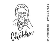 oortrait of the writer anton...   Shutterstock .eps vector #1948957651