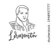 russian poet and writer... | Shutterstock .eps vector #1948957777