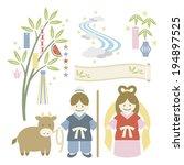 japanese star festival elements | Shutterstock .eps vector #194897525
