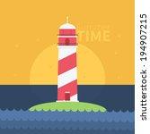 lighthouse flat illustration | Shutterstock .eps vector #194907215
