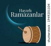 welcome ramadan  turkish ...   Shutterstock .eps vector #1949201104