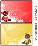 xmas cards | Shutterstock .eps vector #19492243