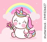cute unicorn vector with... | Shutterstock .eps vector #1949326627