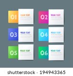 abstract 3d digital... | Shutterstock .eps vector #194943365