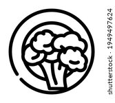 vegetarian diet line icon... | Shutterstock .eps vector #1949497624