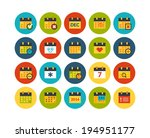 flat icons vector set 16  ...