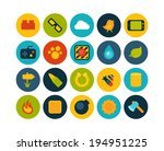 flat icons vector set 4   game...