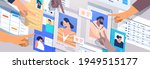 hands choosing resume... | Shutterstock .eps vector #1949515177