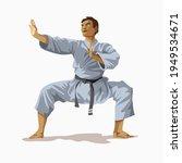 karate man white kimono with...   Shutterstock .eps vector #1949534671