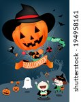 halloween party  | Shutterstock .eps vector #194958161