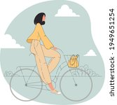 flat design cool vector female... | Shutterstock .eps vector #1949651254