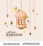 ramadan kareem background....   Shutterstock .eps vector #1949653144