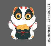 cute japanese lucky cat with...   Shutterstock .eps vector #1949687371