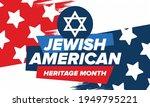 jewish american heritage month. ... | Shutterstock .eps vector #1949795221