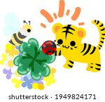 Illustration Of Cute Tiger And...