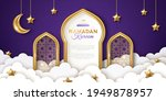 ramadan kareem concept banner ... | Shutterstock .eps vector #1949878957