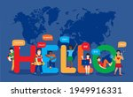 group of happy smiling diverse... | Shutterstock .eps vector #1949916331
