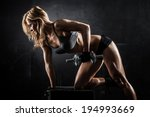 brutal athletic woman pumping... | Shutterstock . vector #194993669