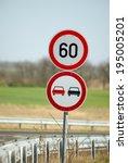 speed limit | Shutterstock . vector #195005201