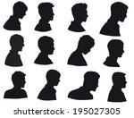 Silhouette of men head, face in profile, Isolated on white background - stock vector