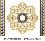 seamless border with golden... | Shutterstock .eps vector #1950337804