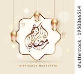 arabic calligraphy of ramadan... | Shutterstock .eps vector #1950366514