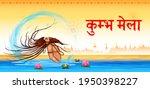 illustration of sadhu saint of... | Shutterstock .eps vector #1950398227