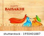 illustration of happy vaisakhi... | Shutterstock .eps vector #1950401887