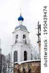 White Orthodox Bell Tower ...