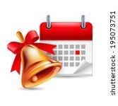 raster version. school bell and ... | Shutterstock . vector #195073751