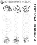 vector mothers day handwriting...   Shutterstock .eps vector #1950762661