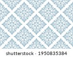 wallpaper in the style of... | Shutterstock .eps vector #1950835384