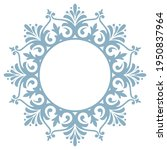 decorative frame elegant vector ... | Shutterstock .eps vector #1950837964